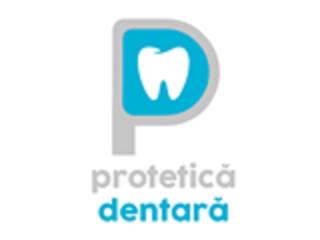 Coroane Dentare