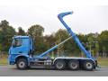 inchiriez-camion-abroll-kipper-si-containere-small-3