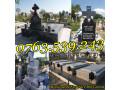lucrari-morminte-cavouri-borduri-cimitir-monumente-funerare-marmura-granit-ieftine-small-0
