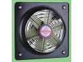 b5pa-ventilator-axial-care-se-monteaza-pe-perete-small-0