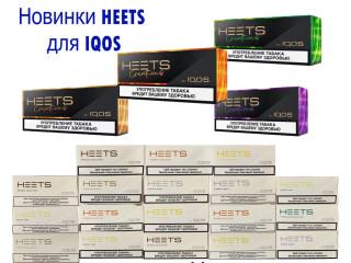 HEETS Sticks pentru Iqos en-gros în mod continuu