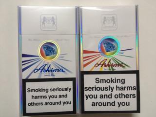 Продам оптом сигареты Ashima (красная,синяя).